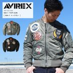 AVIREX アビレックス MA-1 TOP GUN MA-1 トップガン  6152164