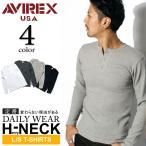 AVIREX アビレックス ヘンリネックTシャツ 6153482