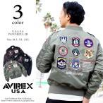 AVIREX アビレックス L-2 U.S.A F.AパッチドL-2 L-2B 6172111 【SALE 返品交換不可】
