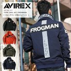 AVIREX アヴィレックス  TYPE CWU JKT FROGMAN フライトジャケット 6192127【クーポン使用不可】
