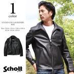 Schott ショット 襟付きトラッカージャケット 643 【USAモデル】 【クーポン使用不可】