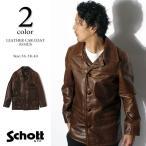 Schott ショット レザーカーコート 7420 533US
