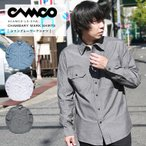 CAMCO カムコ シャンブレーワークシャツ【2017 A/W 新作】