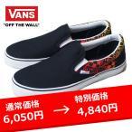 VANS CLASSIC SLIP-ON (LOGO FLAME) BLACK /TRUE WHITE バンズ スリッポン スニーカー ロゴ フレイム 黒