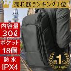 lazo-office_bag