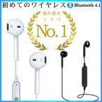 lazo-office_earphone3