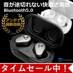 F7 Bluetooth5.0 ワイヤレス イヤホン Bluetooth イヤホン bluetooth イヤホン ブルートゥース イヤホン iphone イヤホン iphone Android 対応 マイク