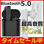 Bluetooth5.0 ワイヤレス イヤホン Bluetooth イヤホン ワイヤレスイヤホン bluetooth イヤホン ブルートゥース イヤホン iphone8 イヤホン G33