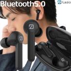 еяедефеье╣едефе█еє е╓еыб╝е╚ееб╝е╣едефе█еє Bluetooth 5.0 AAC┬╨▒■ ╣т▓╗╝┴ ─╣╗■┤╓╧в┬│║╞└╕ IPX4 ╦╔┐х ╩╥╝к ╬╛╝к ╝л╞░е┌евеъеєе░ iPhone Android ┬╨▒■