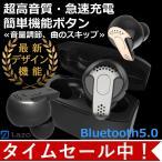 �磻��쥹����ۥ� Bluetooth ����ۥ� bluetooth5.0 �磻��쥹 �֥롼�ȥ����� ����ۥ� iphone Android �б� ����̵��