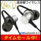 �磻��쥹 ����ۥ� Bluetooth ����ۥ� �磻��쥹����ۥ� �֥롼�ȥ����� ����ۥ� iphone ����ۥ� bluetooth����ۥ� SH336