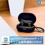 ワイヤレスイヤホン Bluetooth イヤホン bluetooth5.0 イヤホン ブルートゥース イヤホン iphone Android 対応 送料無料
