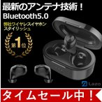 x20 Bluetooth5.0 �磻��쥹 ����ۥ� Bluetooth ����ۥ� bluetooth ����ۥ� �֥롼�ȥ����� ����ۥ� iphone ����ۥ� iphone Android �б� �ޥ���