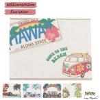 ランチョンマット 32×42cm ハワイアン雑貨  麻 キッチン インテリア テーブル マット テーブルウェア リゾート ハワイ ホヌ 花柄 バス プルメリア モンステラ