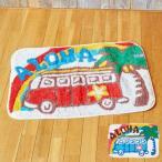【ハワイアン雑貨】ワーゲンバス レインボーマットレス 40cm×60cm 綿100% 洗える