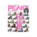 Yahoo! Yahoo!ショッピング(ヤフー ショッピング)書籍 PEAKS2019-5 (Men's、Lady's)