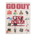 Yahoo! Yahoo!ショッピング(ヤフー ショッピング)書籍 GO OUT 2019 08 Vol.118 (Men's、Lady's)