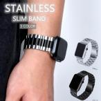 Apple Watch 38mm /42mm 時計バンド Apple Watch Series 3 / Series 2 / Series1 バンド 42mm アップルウォッチ バンド apple watch アップルウォッチバンド B13