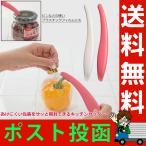 レイエ サッと開封キッチンカッター AUX オークス leye 野菜テープカッター おしゃれ 袋カッター フィルムカッター グレー ピンク キッチン用カッター 日本製