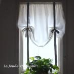 ロールアップ カーテン リボン ホワイト 120cm丈