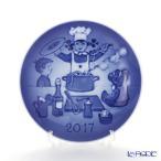 ビングオーグレンダール(Bing&Grondahl) チルドレンズデイプレート 2017年 「The Little Chef」