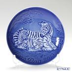 ビングオーグレンダール(Bing&Grondahl) マザーズデイプレート 2013年 「Zebra with foal」