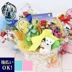 キャンディーブーケ キャンディブーケ くま束 花束 記念日 ギフト かご バスケット クマ ベア 花 アレンジメント フラワーバスケット ギフト