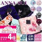 le-premier_annasui-422