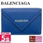 ショッピングバレンシアガ バレンシアガ 新品 財布 三つ折り財布 ミニ財布 レディース ペーパー ミニウォレット BALENCIAGA 391446 DLQ0N 4130 スマートウォレット 薄型 薄い ブランド
