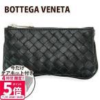 ボッテガヴェネタ BOTTEGA VENETA コインケース 小銭入れ キーリング付き ネロブラック 131232 V0016 1259 NERO SALE