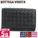 ボッテガヴェネタ 名刺入れ ボッテガ カードケース bottega veneta クレジットカードケース メンズ レディース ブラック 黒 レザー 本革 133945-V001U-1000