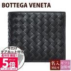 ボッテガ 財布 二つ折り ボッテガヴェネタ 二つ折り財布 bottega veneta メンズ レディース ブラック 黒 レザー 本革 小銭入れ 193642-V4651-1000