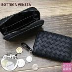 ボッテガヴェネタ コインケース ボッテガ 財布 bottega veneta メンズ カードケース 大容量小銭入れ ラウンドファスナー レザー 本革 ブラック 黒 114075 NERO