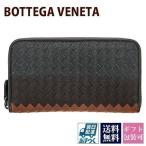 ショッピングBOTTEGA ボッテガヴェネタ BOTTEGA VENETA 長財布 ラウンドファスナー ブラック 黒×ダークブラウン×ライトブラウン 114076 VBG81 2160 新品 新作