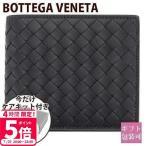 ボッテガヴェネタ BOTTEGA VENETA 財布 メンズ 二つ折り財布 レザー イントレチャート ブラック 113993 V4651 1000