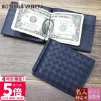 ボッテガヴェネタ BOTTEGA VENETA 財布 メンズ 二つ折り財布 マネークリップ レザー イントレチャート ライトトルマリン 123180 V4651 4013