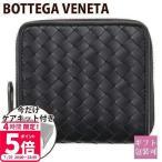 ボッテガ 財布 二つ折り ボッテガヴェネタ 二つ折り財布 bottega veneta メンズ ラウンドファスナー レザー イントレチャート ブラック 510293 V4651 1000