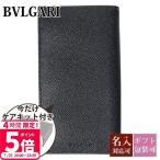 ブルガリ 財布 長財布 メンズ クラッシコ クラシコ ブラック 黒紳士 グレインレザー 25752 BLACK ブランド 新品 新作 正規品
