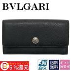 BVLGARI ブルガリ MONETE モネーテ 長財布 メンズ レディース ブラック 35963