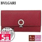 ブルガリ BVLGARI 財布 長財布 レディース 二つ折り BVLGARI BVLGARI ブルガリ ブルガリ ルビーレッド 33889 ブランド 新品 新作 正規品画像