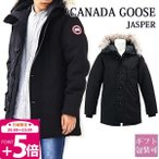 カナダグース メンズ ジャスパー 2018年 秋冬 最新モデル JASPER PAKAR ダウン ジャケット 3438JM ブラック CANADA GOOSE ファー付き 日本規格 ジャパンフィット