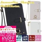 セーラームーン×サマンサタバサプチチョイス 名入れ iphoneケース アイフォンケース 手帳型 スマホケース ネコ カバー ストラップ付き 30033 ブランド