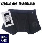 クロムハーツ メンズ アンダーウェア 下着 パンツ ブラック 黒 Chrome Hearts ボクサーパンツ ボクサー 男性 大きいサイズ 下着