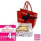 クロムハーツ Chrome Hearts お菓子 クッキー シガール CH Box Cookie クロムハーツ ヨックモック クッキー缶 青山店20周年記念