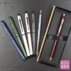 名入れ クロス ボールペン テック3 テックスリー TECH3 複合ボールペン 3色ペン 贈答品 手帳用にも AT0090 記念品 可能 プレゼント 刻印 1本から