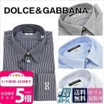 ドルチェ&ガッバーナ カッターシャツ ワイシャツ Yシャツ 長袖 メンズ ストライプ ビジネス カジュアル ブランド サマーセール ボーナス
