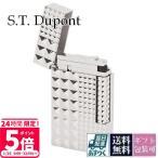 dupont エステー デュポン ライター 喫煙具 LIGNE2 ライン2 ダイアモンドヘッドカット パラディウムフィニッシュ シルバー 16066 サマーセール ボーナス