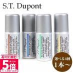 �������ơ����ǥ�ݥ� S.T.Dupont �����ƥ����ǥ�ݥ� �ǥ�ݥ� �����饤�������� ���� �����ܥ�� ��ե��� �֥��� �ͥ��ݥ�����̵��
