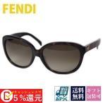 ショッピングフェンディ フェンディ FENDI サングラス 女性用 ブランド スモークカーキグラデーション FS5305A 215 新品 新作