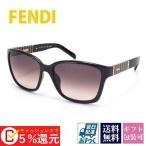 フェンディ サングラス 女性用 ブランド パープル FS5308A 509 ブランド